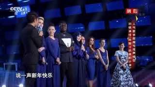 02012015 Shila Amzah 茜拉、五洲唱响 梦想星搭档第二季