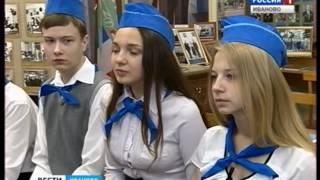 Вести-Иваново Выпуск 11:30 от 21.06.2016