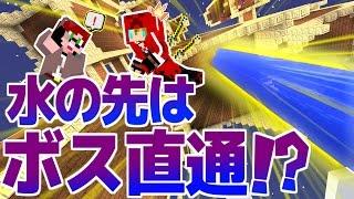 【マインクラフト】 黄昏の巣窟:Part22 【阿吽マイクラ実況】