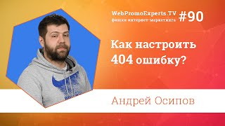 видео Страшная SEO-ошибка в Joomla 3.
