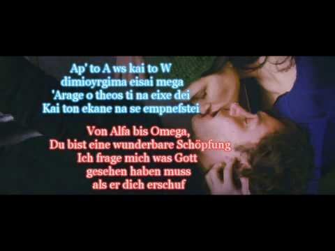 Nino - Theos Lyrics GERMAN + GR HD HQ