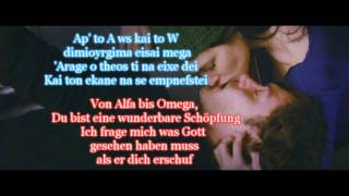 Nino - Theos Lyrics GERMAN + GR HD HQ