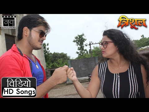 Char Din Se Khana Nahin   Arvind Akela Kallu   Trishul Bhojpuri Movie Video Songs   Nav Bhojpuri
