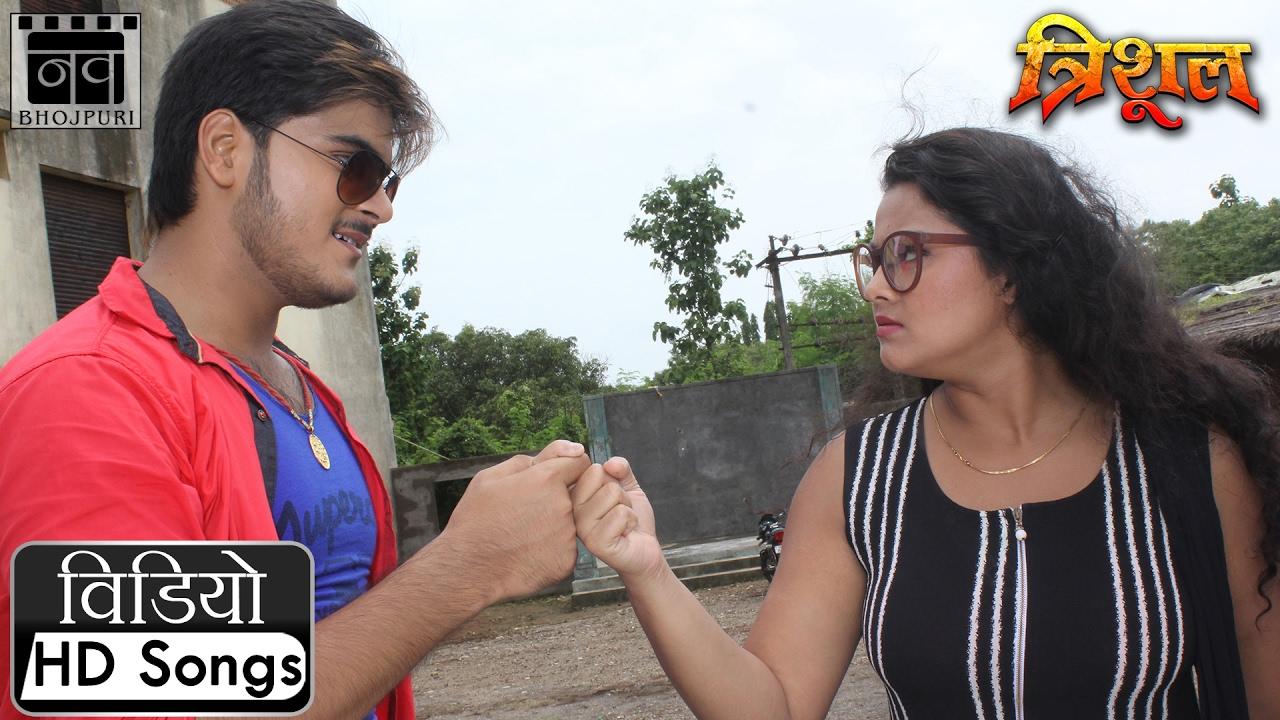 Char din se khana nahin | arvind akela kallu | trishul bhojpuri.