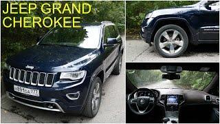 Jeep Grand Cherokee - Движение с комментариями