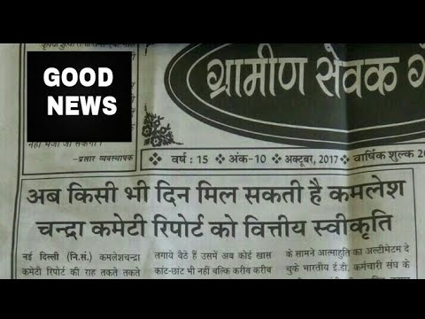 GOOD NEWS GDS REPORT SENT TO MOF.  Kabhi bhi mil sakti hai approval.