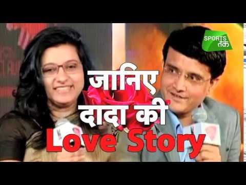 Exclusive: When Sourav Ganguly Shared His Love Story And Forgot His Wedding Date! | Sports Tak