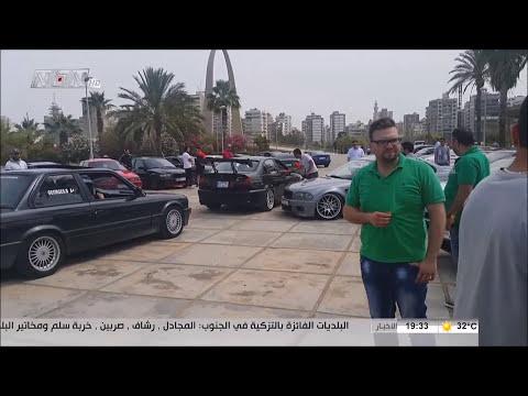 BMW CLUB LEBANON - NBN TV