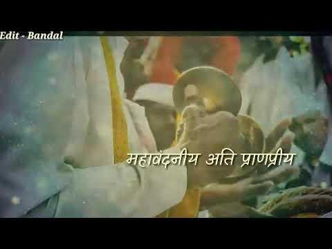 Hi may bhumi hi janm bhumi hi amuchi / Maharashtra din special whats aap status song