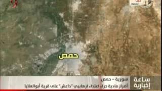 اضرار مادية جراء اعتداء ارهابيي داعش على قرية أبو العلايا بريف حمص الشرقي