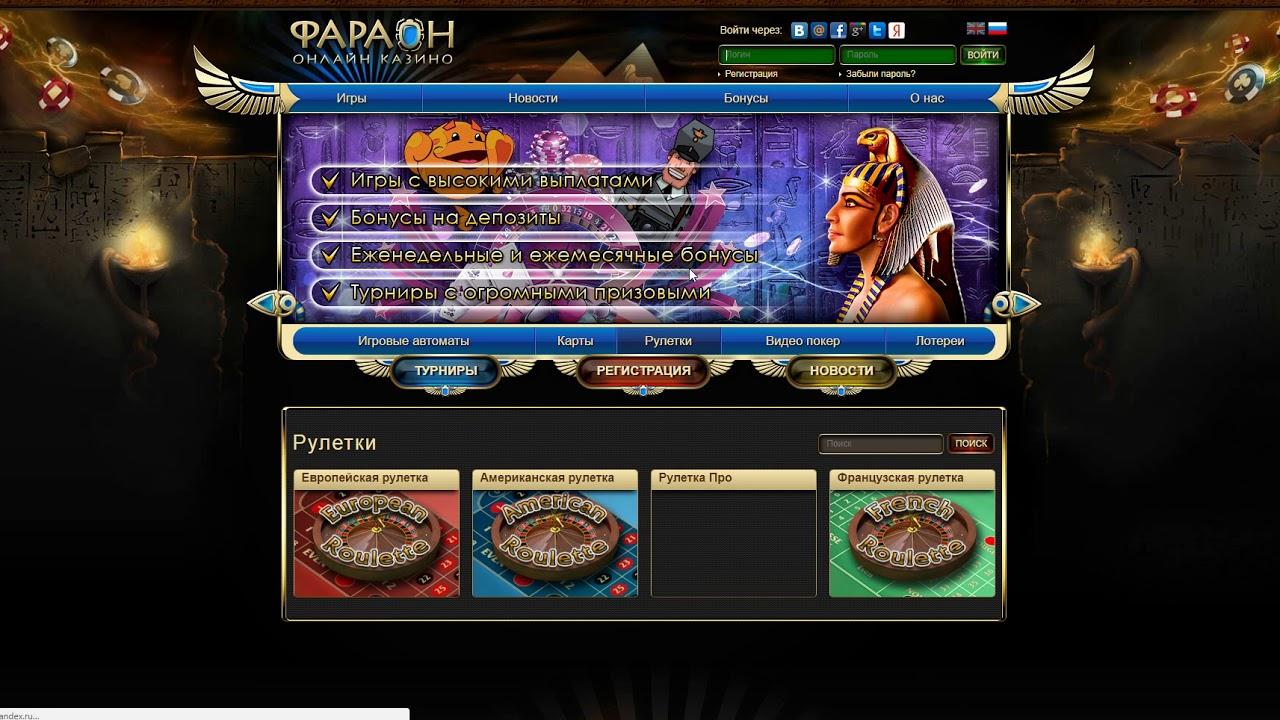 Щедрость в казино Фараон не знает преград