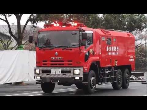 Tokyo Fire Department HAZMAT Truck