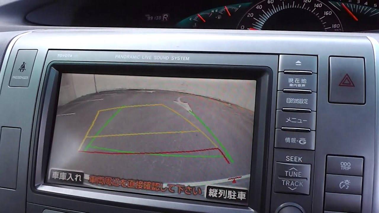 Toyota Estima Aeras Youtube