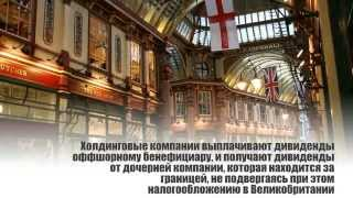 Английские компании(, 2014-09-05T10:56:40.000Z)