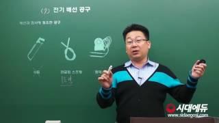 전기기능사 실기 이론