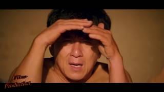 Новый фильм Джеки ЧАНА! Отпетые напарники - Русский Трейлер (2017)