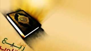 قران كريم سورة البقرة عبد الرحمن السديس The Holy