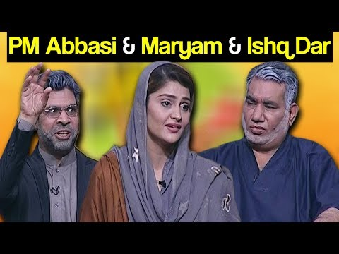 Khabardar Aftab Iqbal 28 December 2017 - PM Abbasi & Maryam
