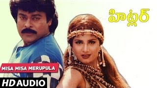 """Hitler"": MISA MISA MERUPULA song | Chiranjeevi | Ramba | Telugu Son …"