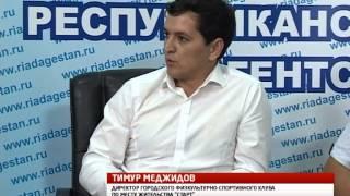 Возрождение норм ГТО ТВ-Махачкала