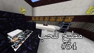 Modded Single Player v2 | كريزي فوكس #72 : مود السحر !