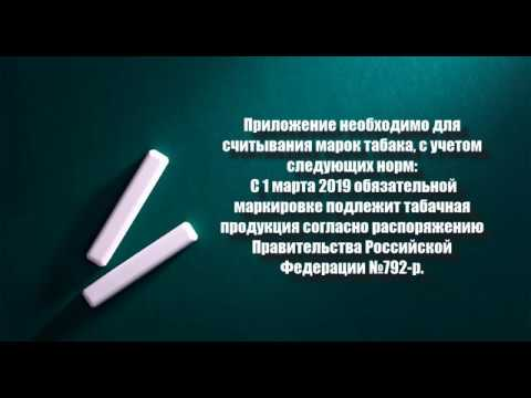 Приглашение для граждан россии в украину