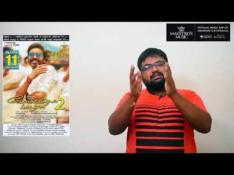 Velai Illa Pattadhaari 2 review by prashanth