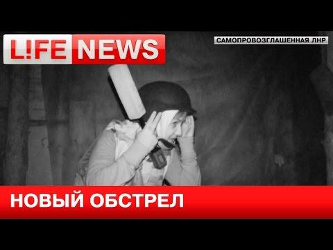Украинская армия ночью...