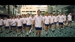 วัยเป้งง นักเลงขาสั้น (Official Trailer)