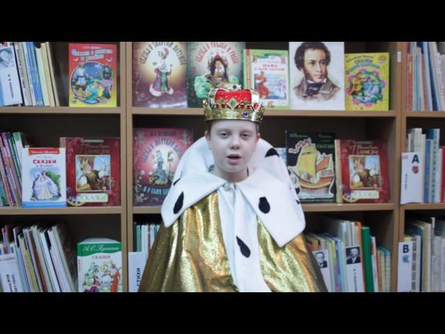 Изображение предпросмотра прочтения – СвятославФирчук читает отрывок изпроизведения «Сказка о царе Салтане, о сыне его славном и могучем…» А.С.Пушкина