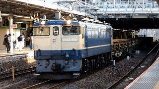 2019/11/18 【日鐵チキ】 JR貨物 8075レ EF65 2101 大宮駅 | JR Freight:
