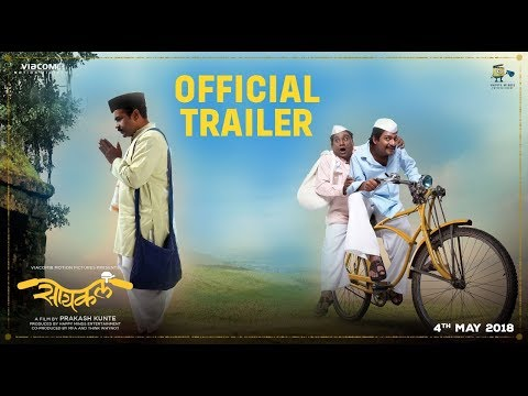 Cycle - Releasing 4th May | Official Trailer | Hrishikesh Jo