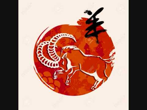 The year of the Sheep or Ram - Chinese/Taoist Astrology (Wu Xing)