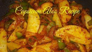Capsicum Aloo Recipe