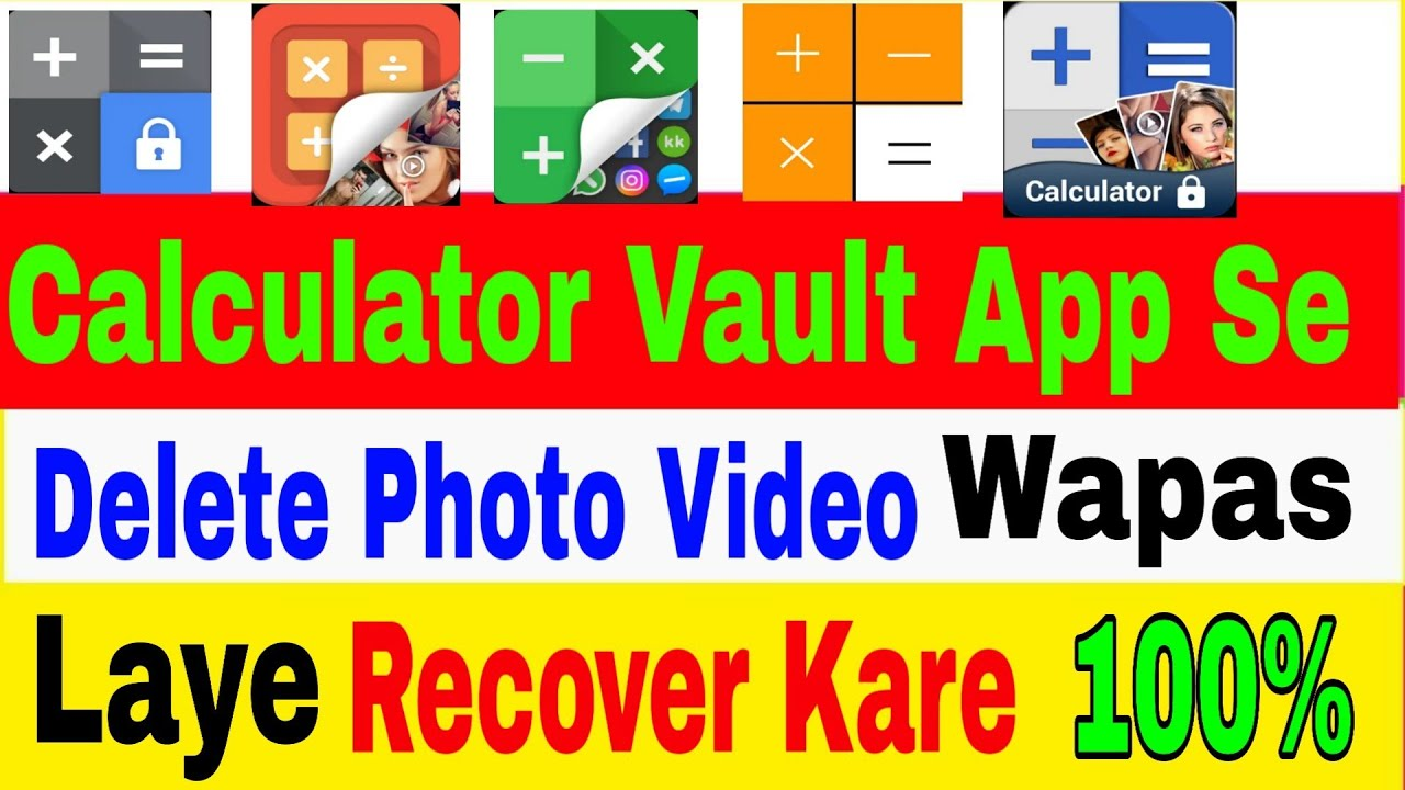 Calculator app Se delete photo wapas kaise laye || Calculator app delete  photo recovery