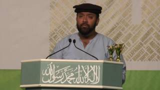 MKA UK Ijtema 2016 Nazm Competition