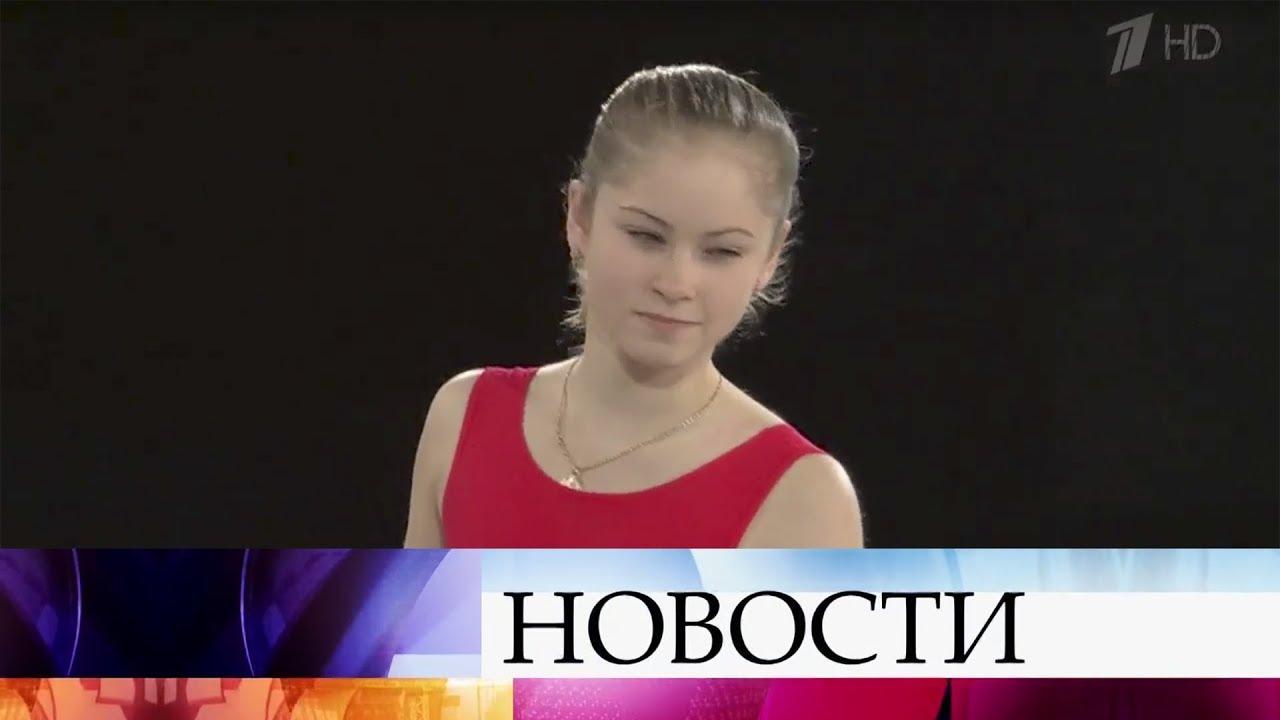 19-летняя олимпийская чемпионка Юлия Липницкая уходит из большого спорта