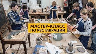 Мастер класс по ремонту и  реставрации мебели. Обзор и отзыв.