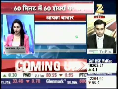 "Trifid Research Expert On ZEE BUSINESS Show ""Aapka Bazar"""