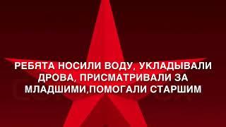 Буктрейлер по книге А Гайдара
