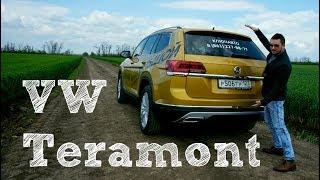 видео Тест-драйв Volkswagen Teramont