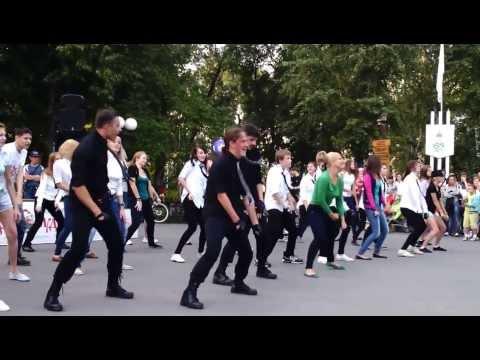 Флэшмоб памяти Майкла Джексона в Кемерове