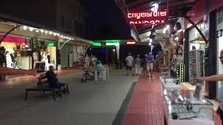 Базар Окурджалар Турция