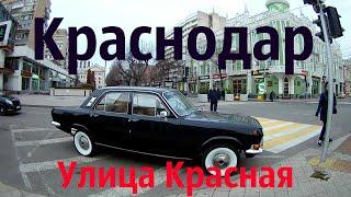 Краснодар гуляем по Красной улице/ Выиграли кофе / Развлечения.
