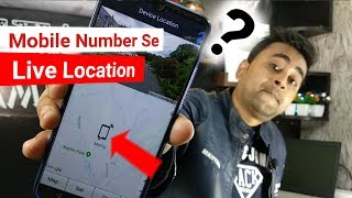 Kisi Bhi Number Ki Location Kaise Dekhe?   Location Track By Mobile Number Is Possible?   EFA screenshot 2