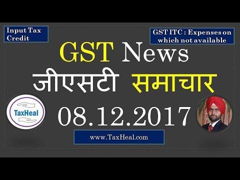 GST News 08.12.2017 by TaxHeal
