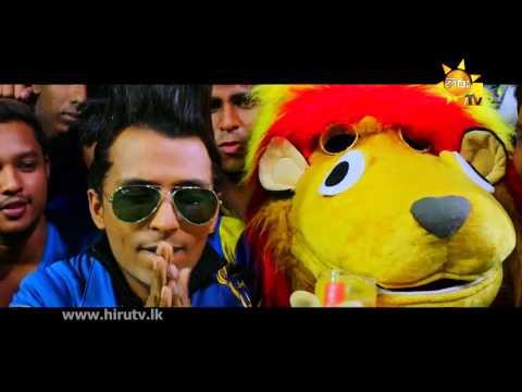Hooray Paara (The Cricket Song) - Udaya Sri [www.hirutv.lk]