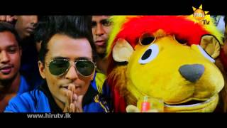 Hooray Paara (The Cricket Song) - Udaya Sri [www.hirutv.lk]