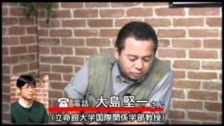 大島堅一氏:原発事故の存在を無視した委員会審議に違和感