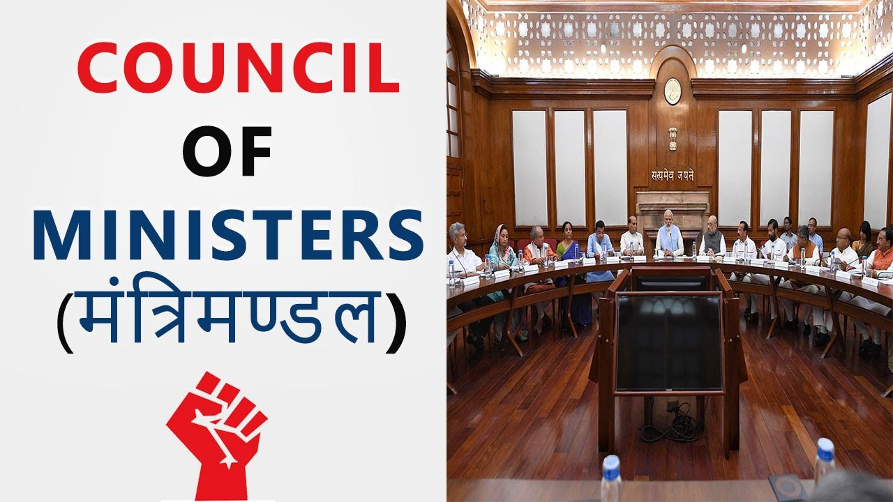 Council Of Ministers In India   Powers   Appointment   Structure   Hindi